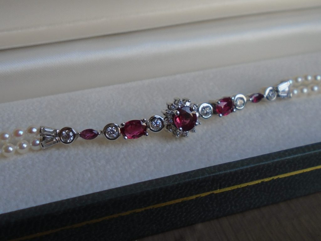Ruby, Diamond, & Pearl Bracelet